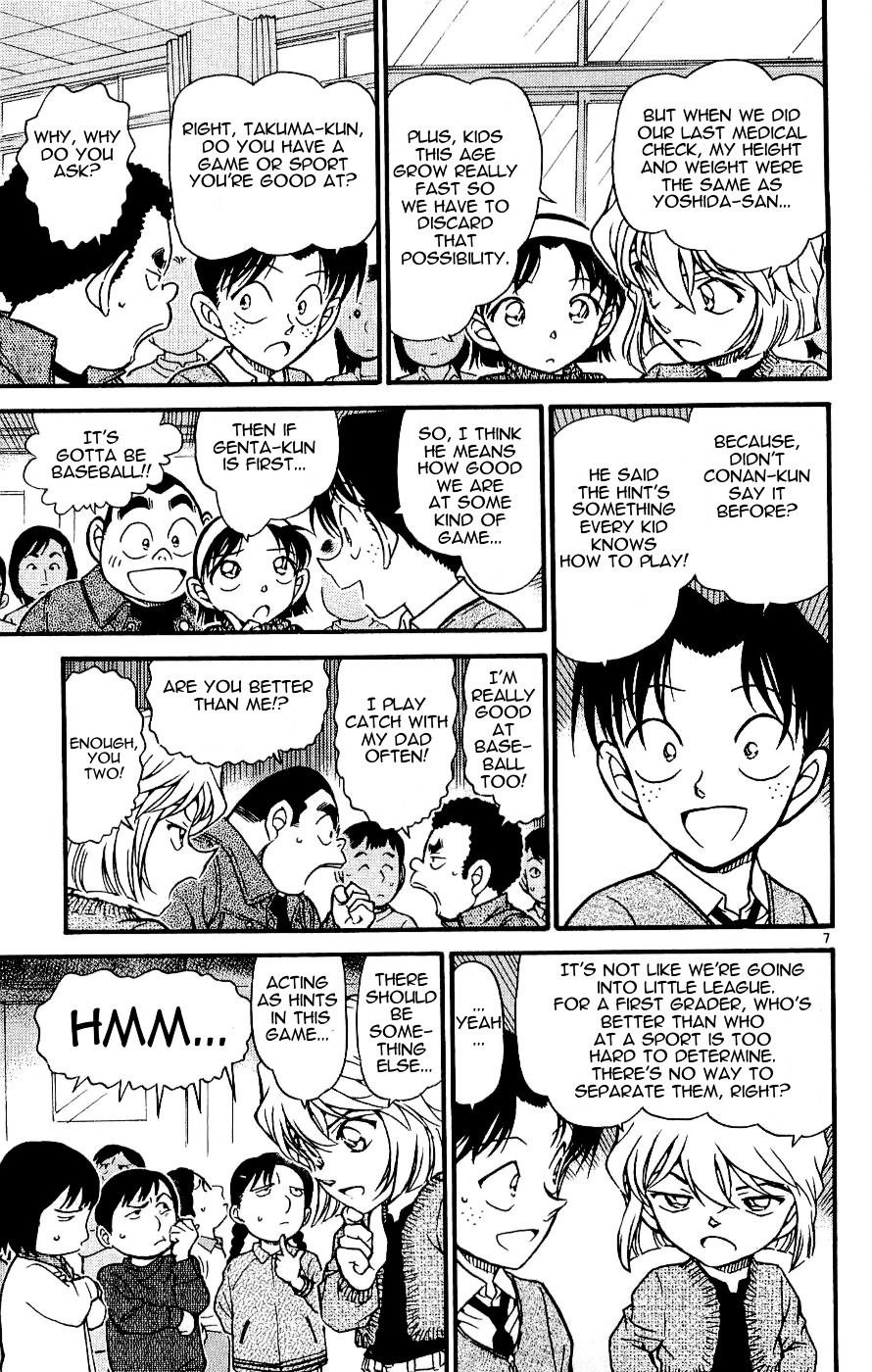 Detective Conan Chapter 549  Online Free Manga Read Image 7
