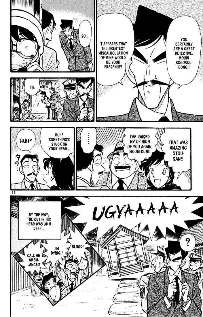 Detective Conan Chapter 55  Online Free Manga Read Image 15
