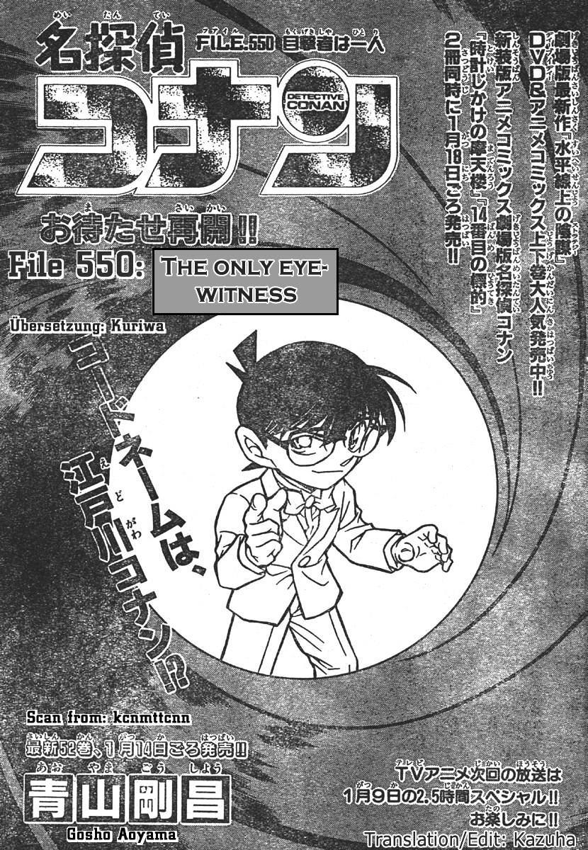 Detective Conan Chapter 550  Online Free Manga Read Image 1