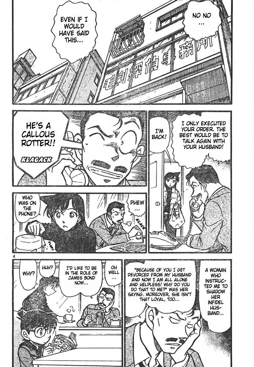 Detective Conan Chapter 550  Online Free Manga Read Image 4