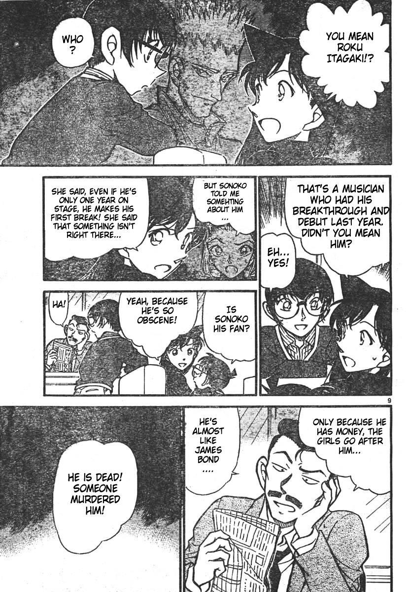 Detective Conan Chapter 550  Online Free Manga Read Image 9