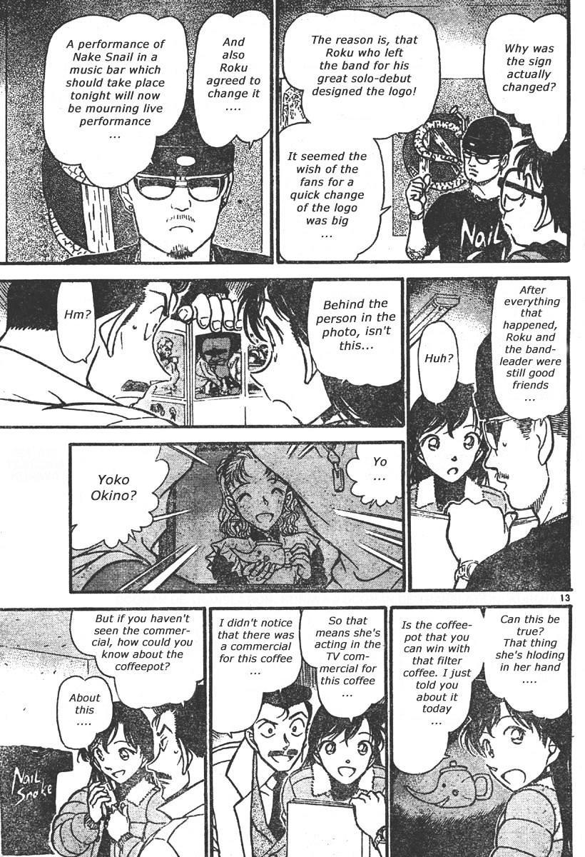 Detective Conan Chapter 551  Online Free Manga Read Image 13