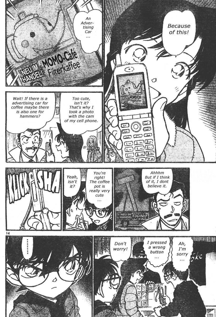 Detective Conan Chapter 551  Online Free Manga Read Image 14