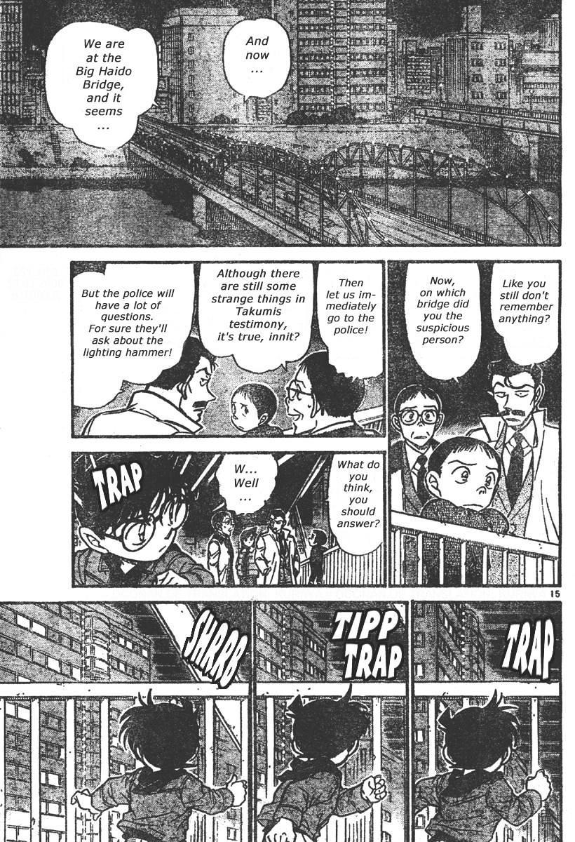 Detective Conan Chapter 551  Online Free Manga Read Image 15
