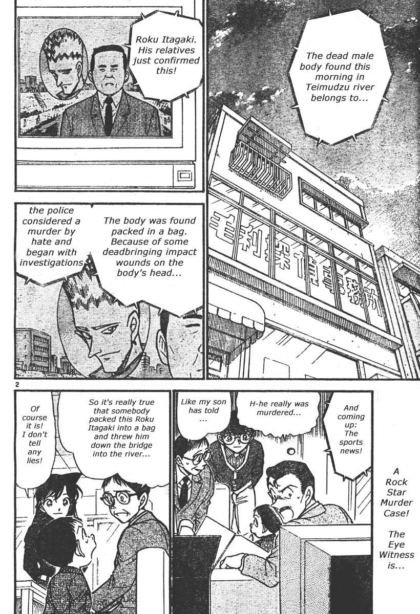 Detective Conan Chapter 551  Online Free Manga Read Image 2