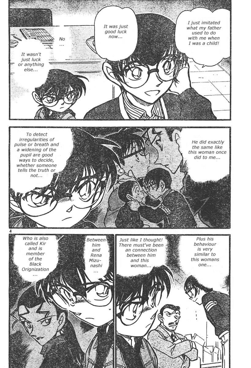 Detective Conan Chapter 551  Online Free Manga Read Image 4