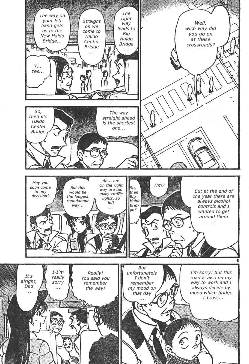 Detective Conan Chapter 551  Online Free Manga Read Image 5