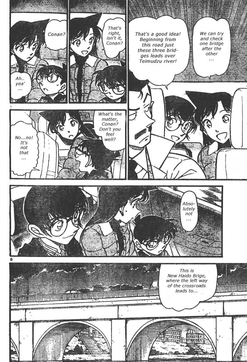 Detective Conan Chapter 551  Online Free Manga Read Image 6