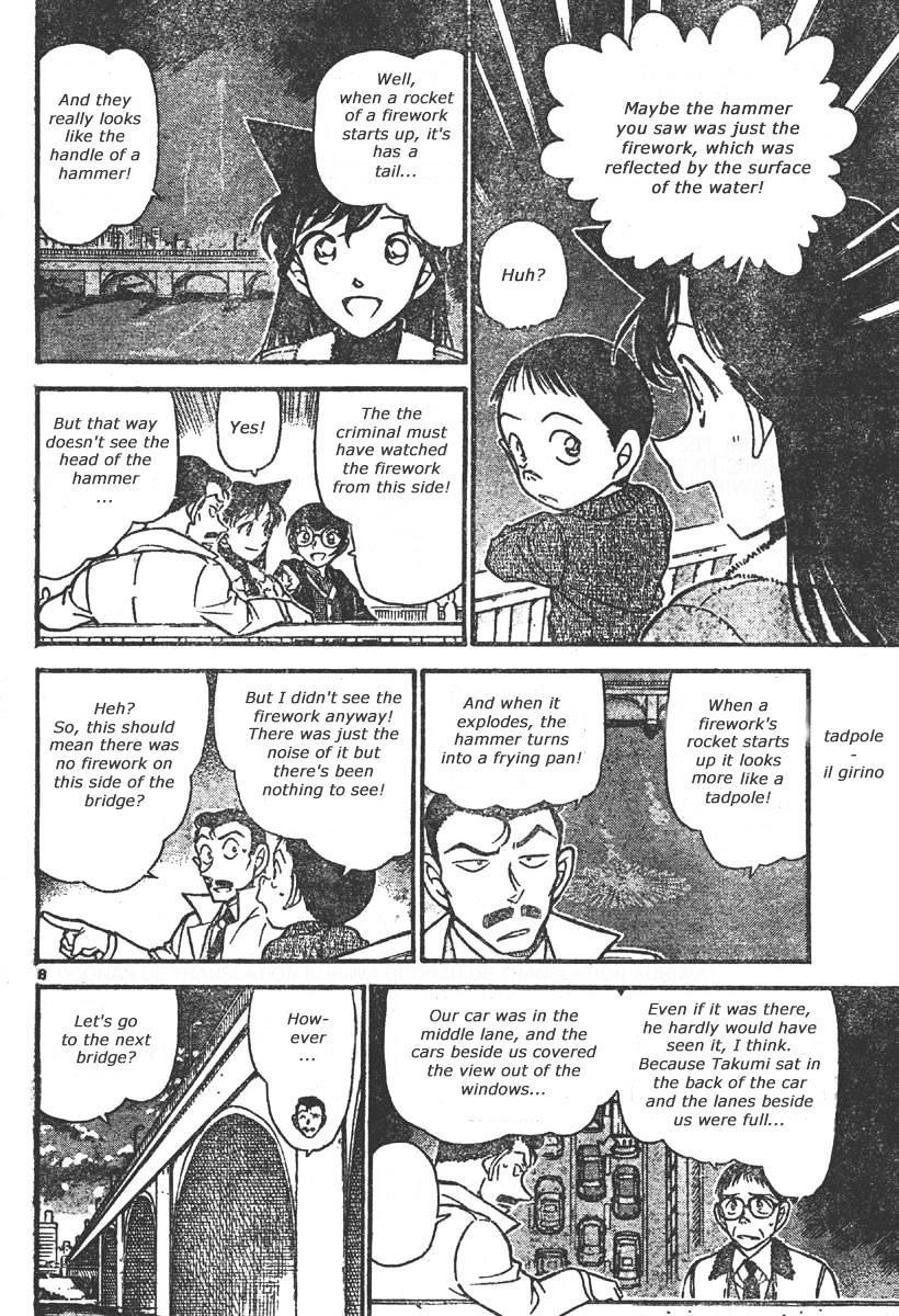 Detective Conan Chapter 551  Online Free Manga Read Image 8