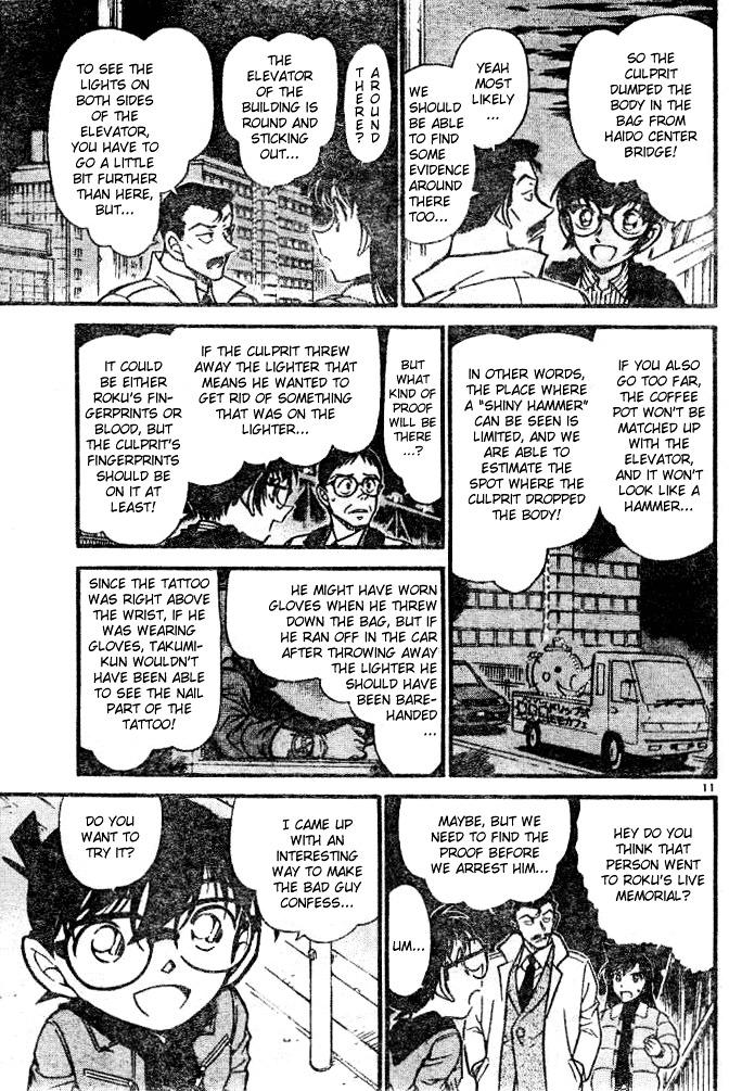 Detective Conan Chapter 552  Online Free Manga Read Image 11