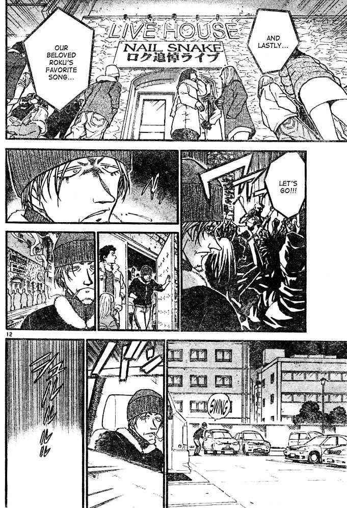 Detective Conan Chapter 552  Online Free Manga Read Image 12
