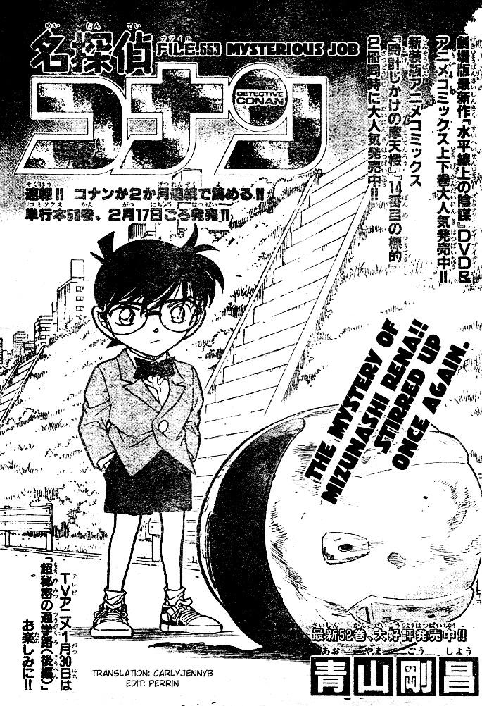 Detective Conan Chapter 553  Online Free Manga Read Image 1