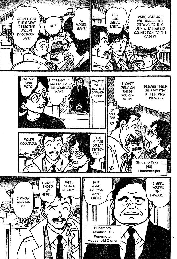 Detective Conan Chapter 553  Online Free Manga Read Image 15