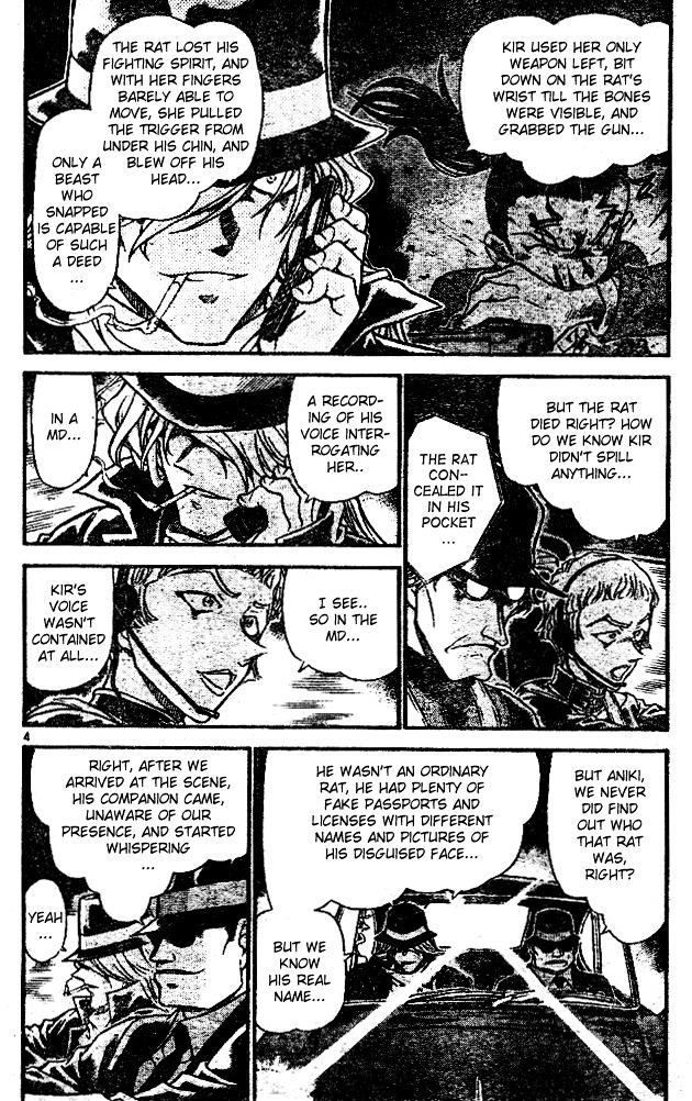 Detective Conan Chapter 553  Online Free Manga Read Image 4