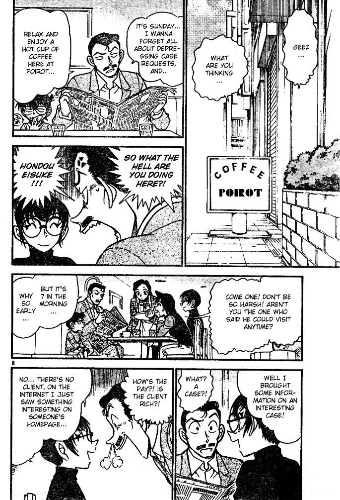 Detective Conan Chapter 553  Online Free Manga Read Image 6