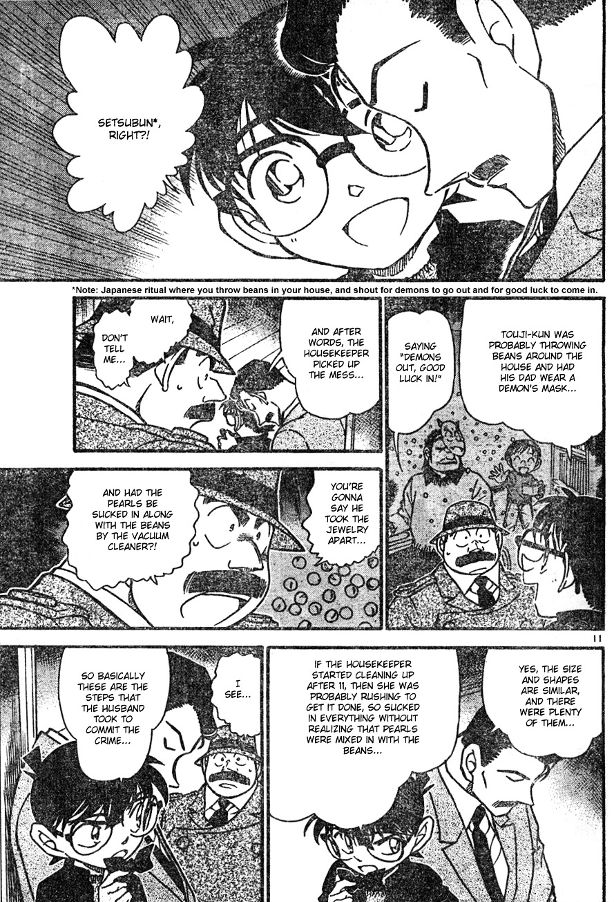 Detective Conan Chapter 555  Online Free Manga Read Image 11