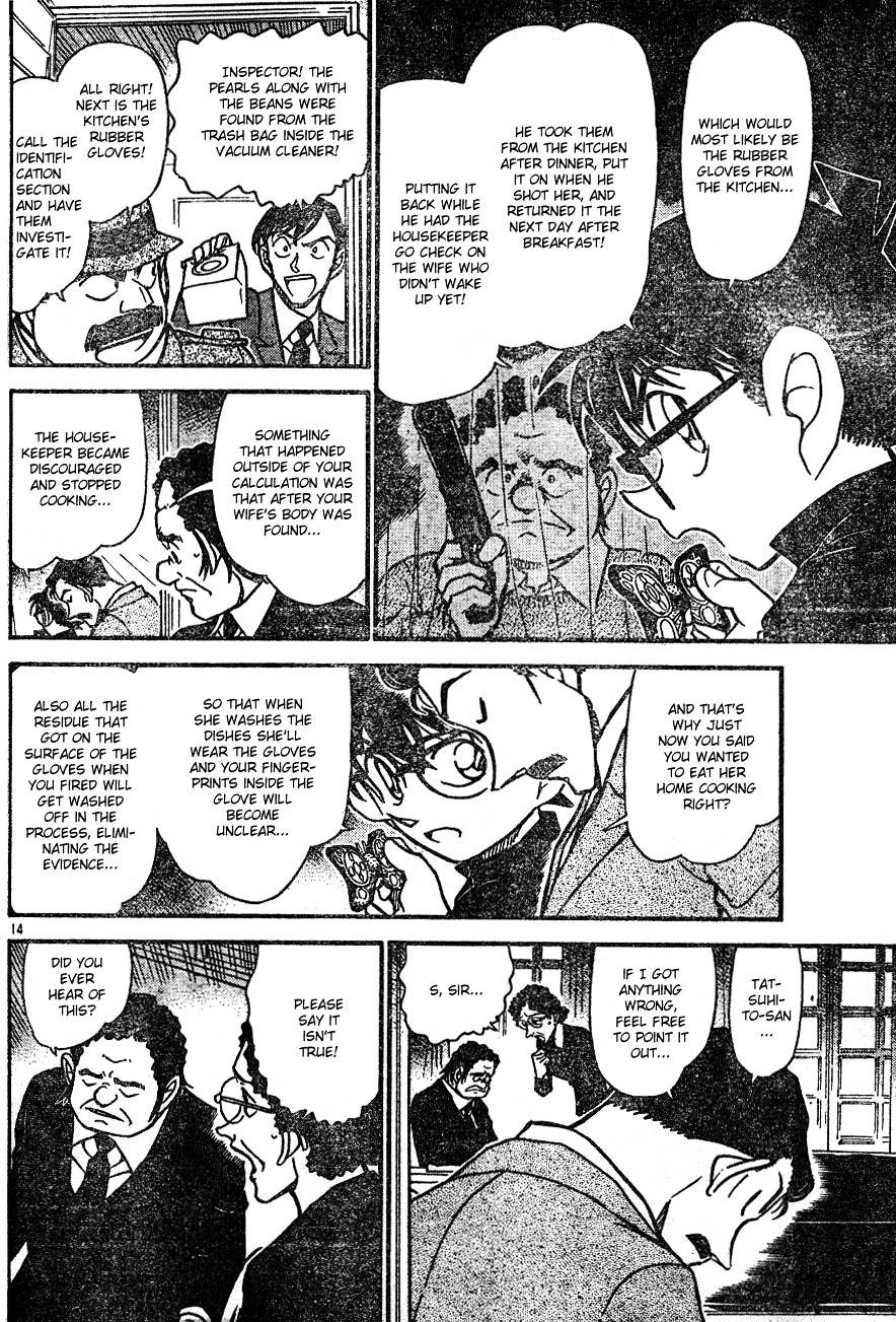 Detective Conan Chapter 555  Online Free Manga Read Image 14