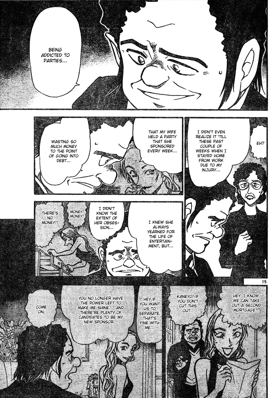 Detective Conan Chapter 555  Online Free Manga Read Image 15