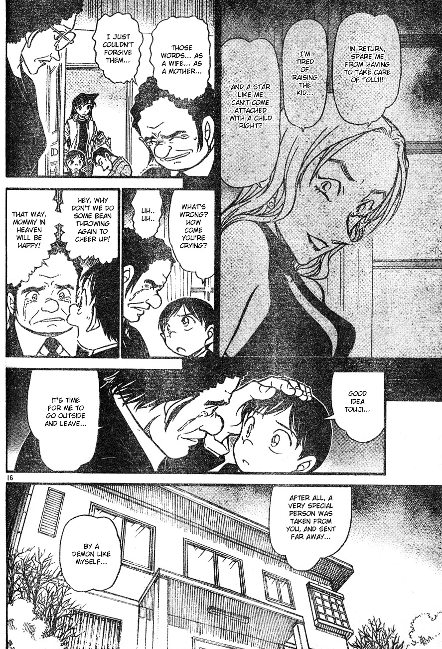 Detective Conan Chapter 555  Online Free Manga Read Image 16