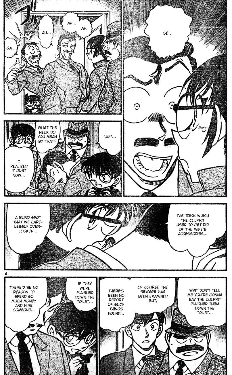 Detective Conan Chapter 555  Online Free Manga Read Image 4