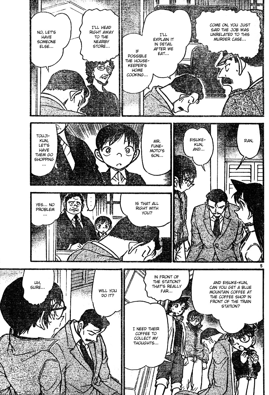 Detective Conan Chapter 555  Online Free Manga Read Image 5