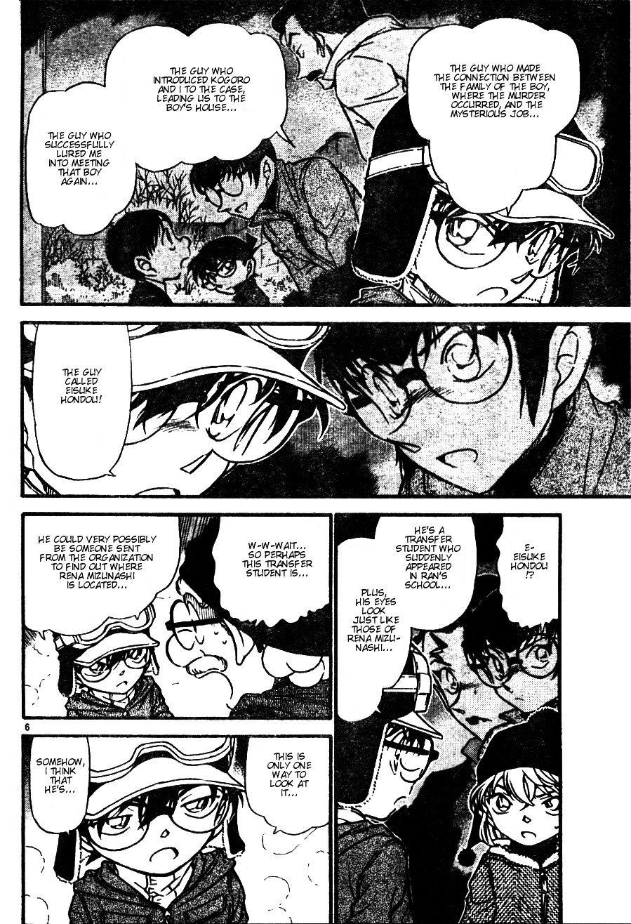 Detective Conan Chapter 556  Online Free Manga Read Image 6