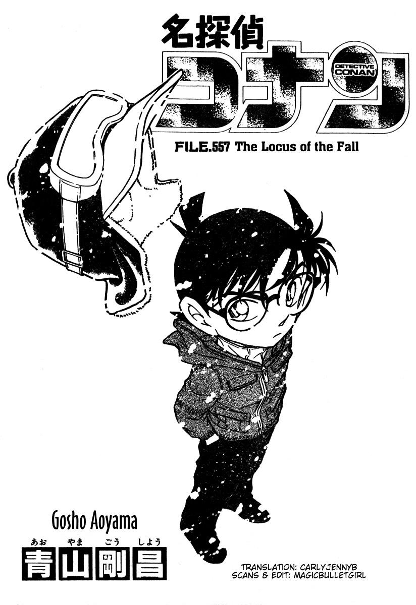 Detective Conan Chapter 557  Online Free Manga Read Image 1