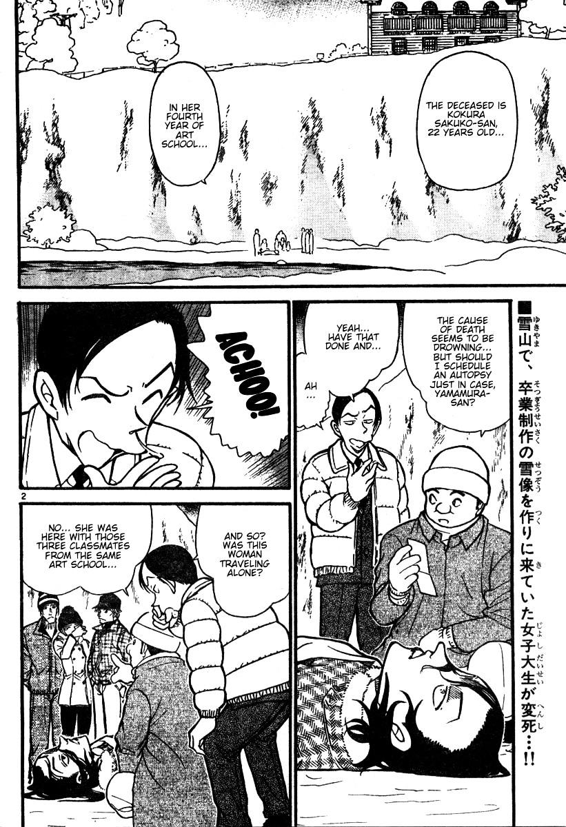 Detective Conan Chapter 557  Online Free Manga Read Image 2