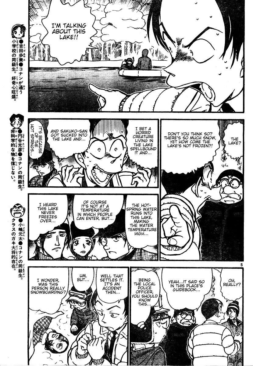 Detective Conan Chapter 557  Online Free Manga Read Image 5