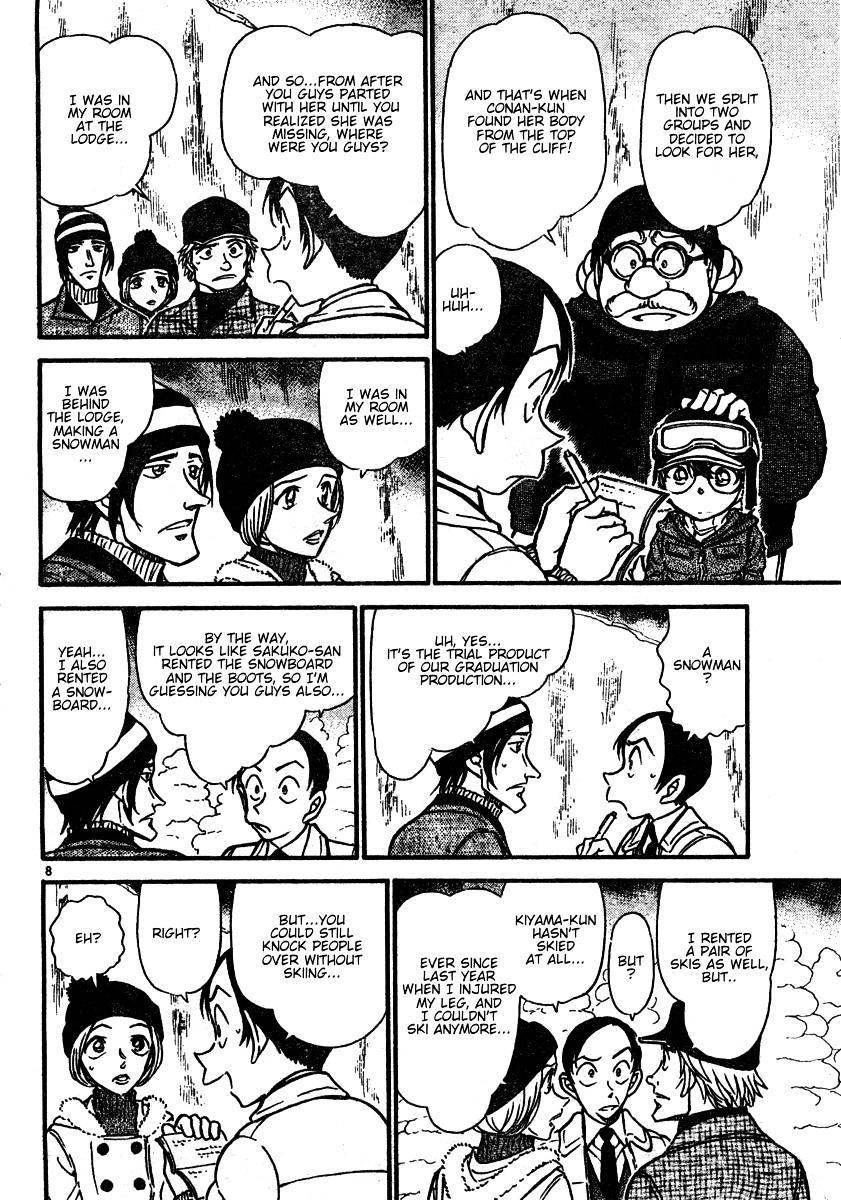 Detective Conan Chapter 557  Online Free Manga Read Image 8