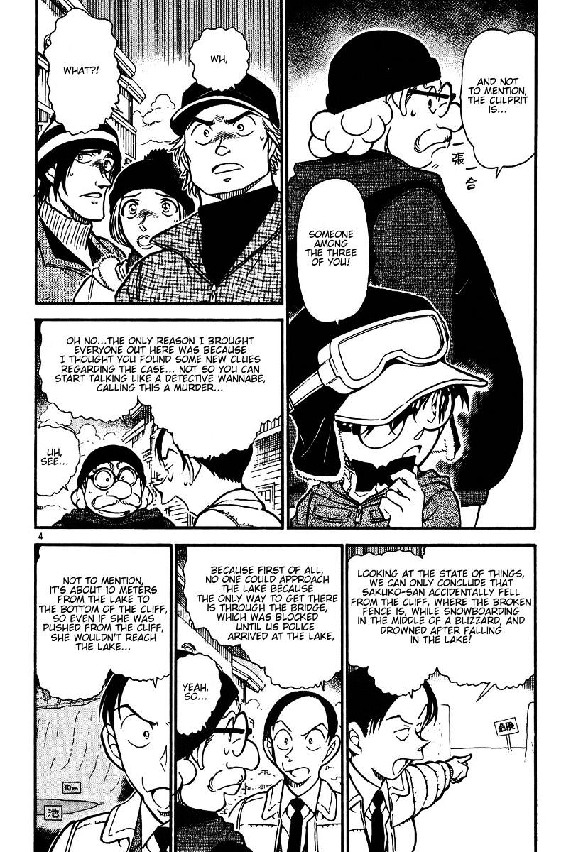Detective Conan Chapter 558  Online Free Manga Read Image 4