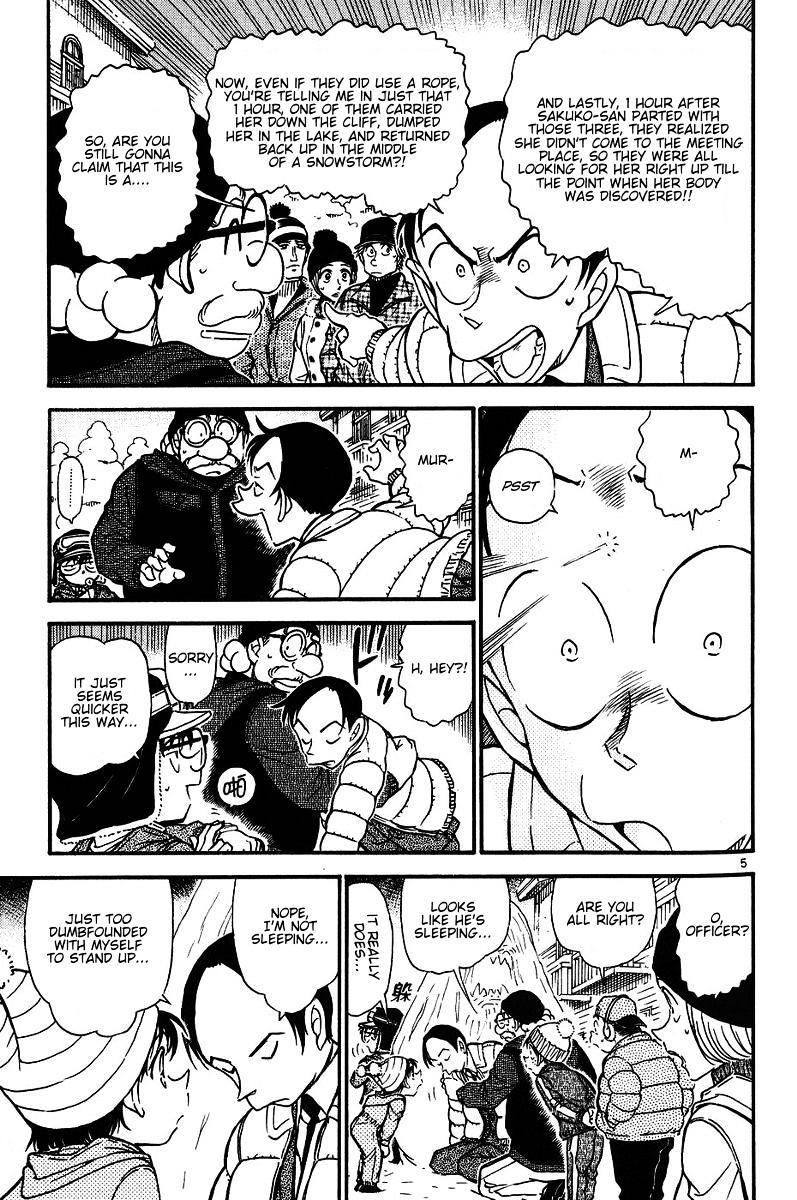 Detective Conan Chapter 558  Online Free Manga Read Image 5