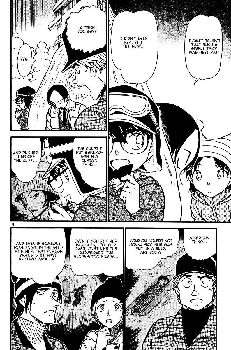 Detective Conan Chapter 558  Online Free Manga Read Image 6