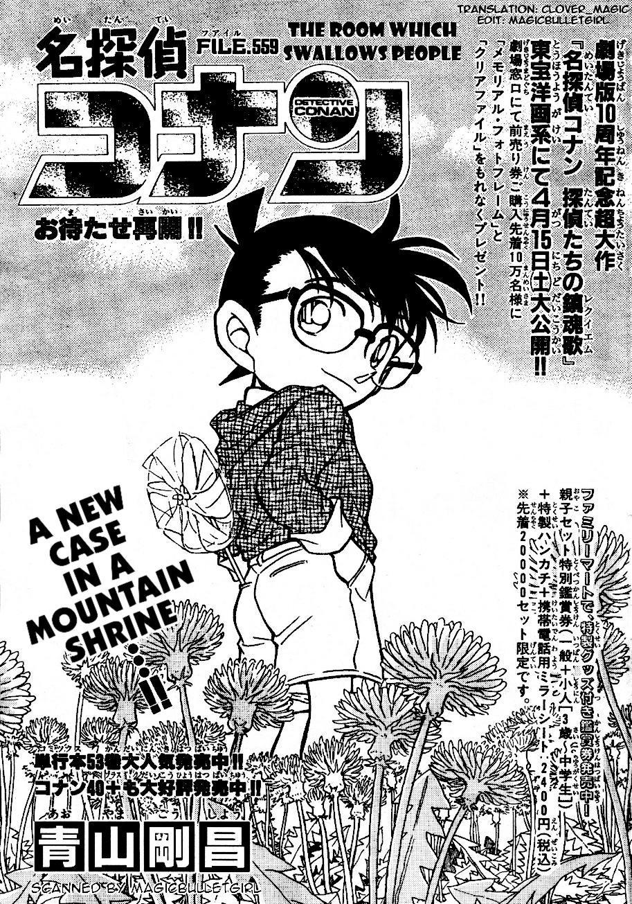 Detective Conan Chapter 559  Online Free Manga Read Image 1