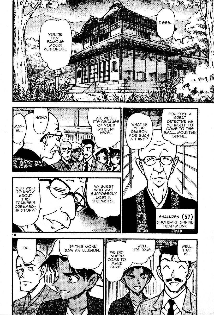 Detective Conan Chapter 559  Online Free Manga Read Image 10