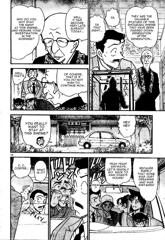 Detective Conan Chapter 559  Online Free Manga Read Image 14