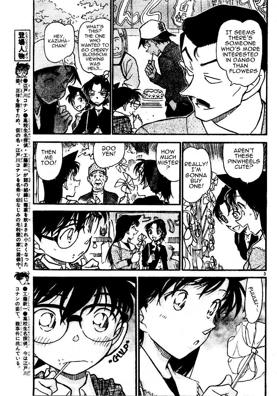 Detective Conan Chapter 559  Online Free Manga Read Image 3