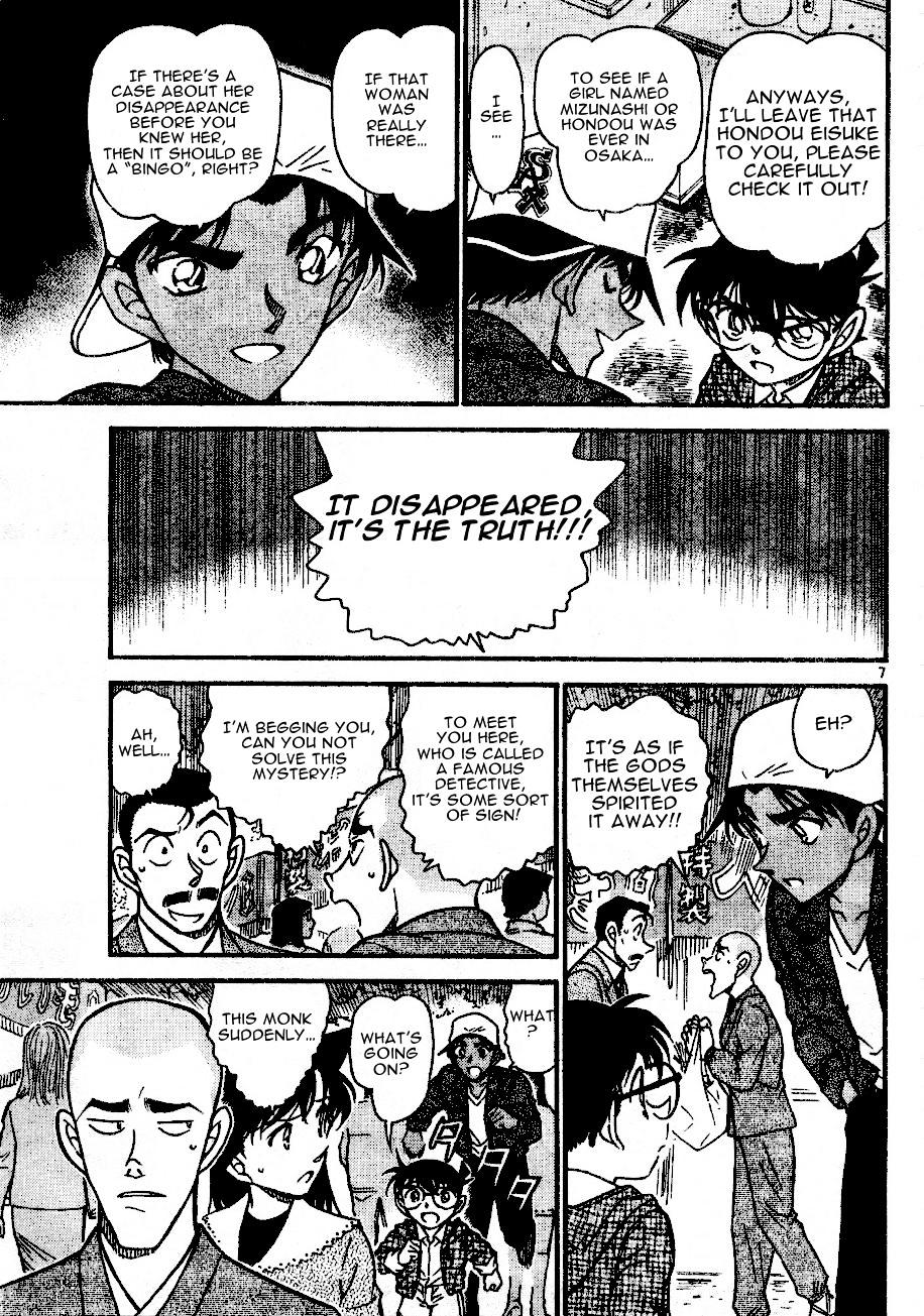 Detective Conan Chapter 559  Online Free Manga Read Image 7