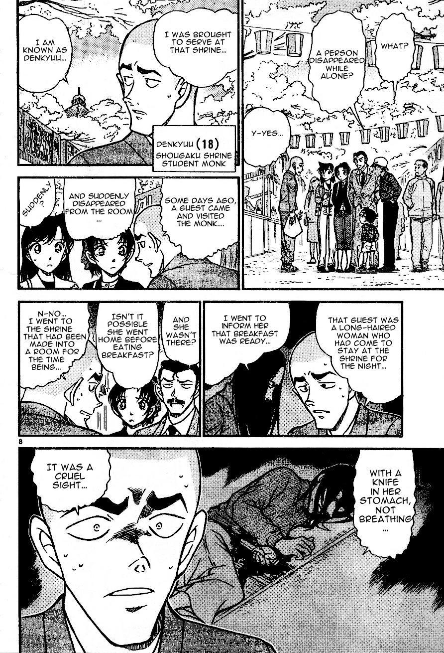 Detective Conan Chapter 559  Online Free Manga Read Image 8