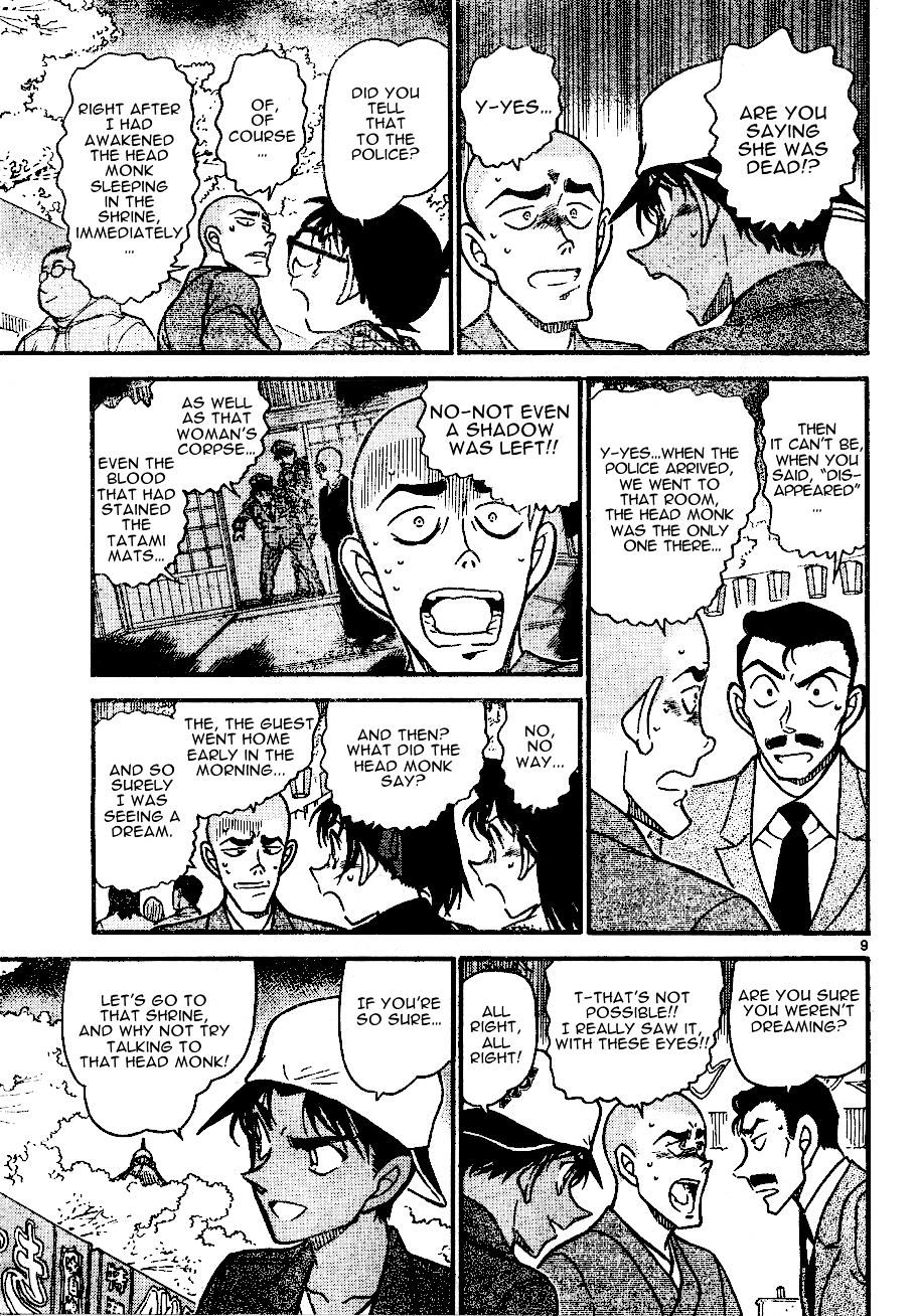 Detective Conan Chapter 559  Online Free Manga Read Image 9