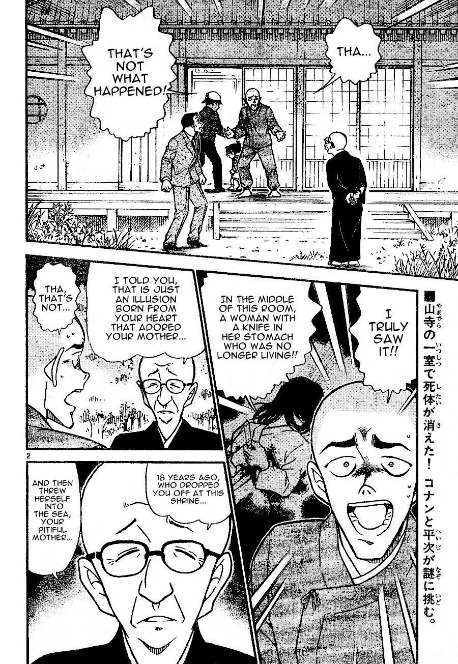 Detective Conan Chapter 560  Online Free Manga Read Image 2