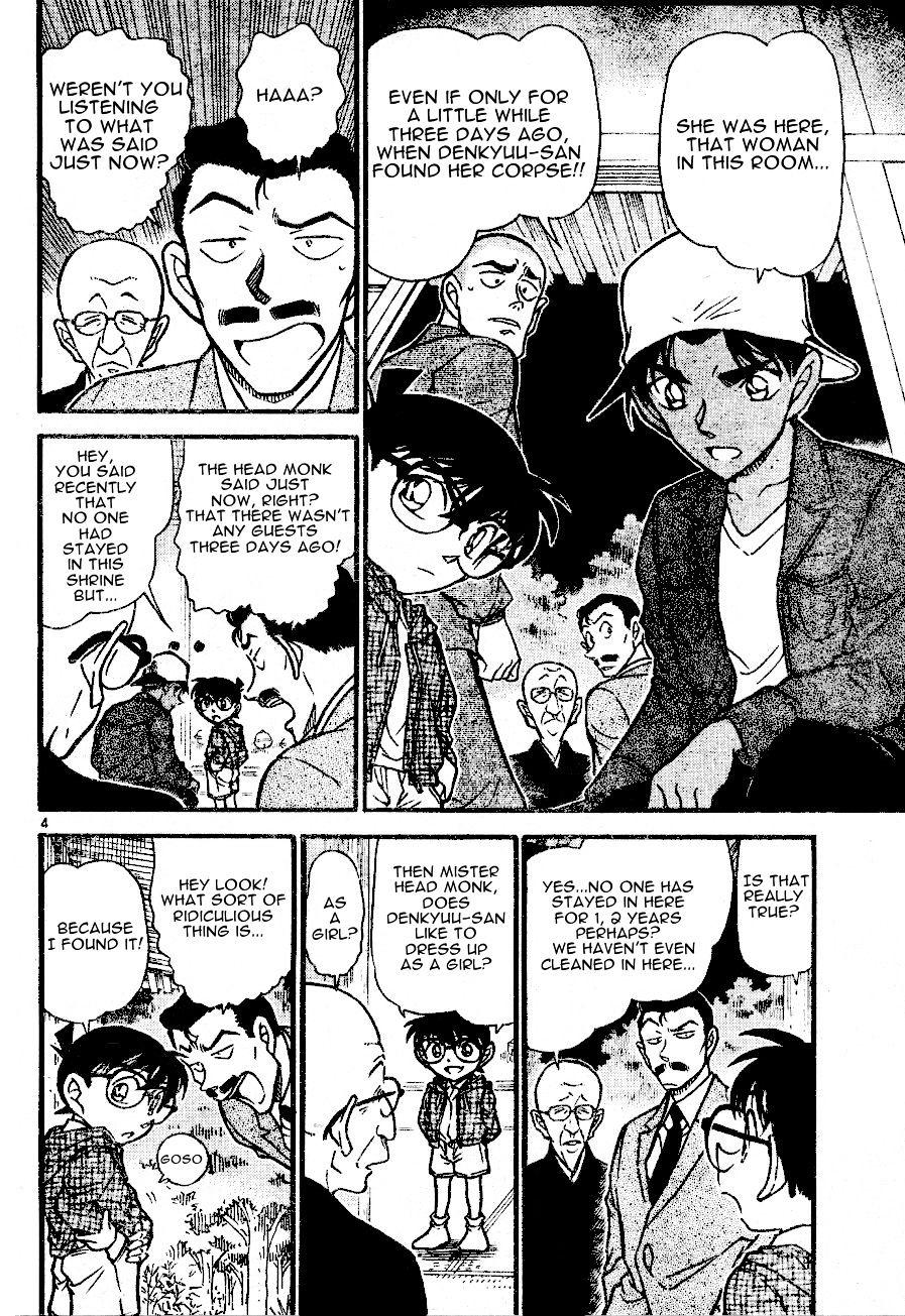 Detective Conan Chapter 560  Online Free Manga Read Image 4