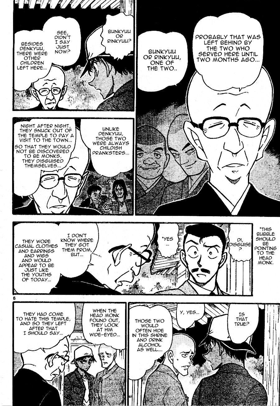 Detective Conan Chapter 560  Online Free Manga Read Image 6