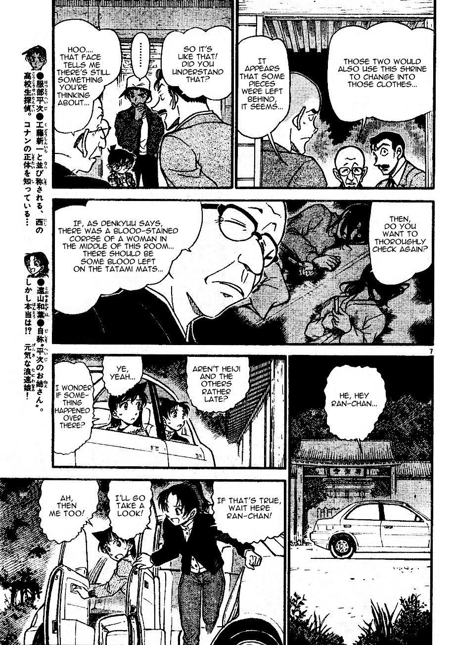 Detective Conan Chapter 560  Online Free Manga Read Image 7