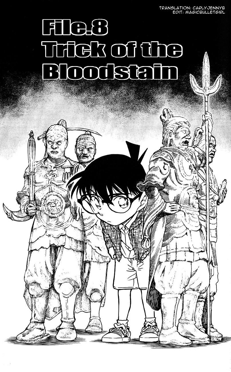 Detective Conan Chapter 561  Online Free Manga Read Image 1