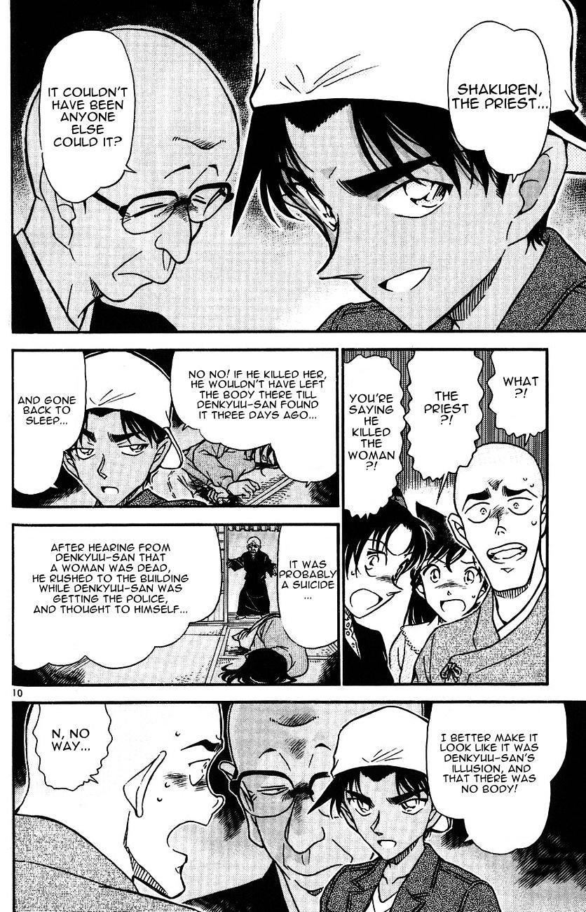 Detective Conan Chapter 561  Online Free Manga Read Image 10