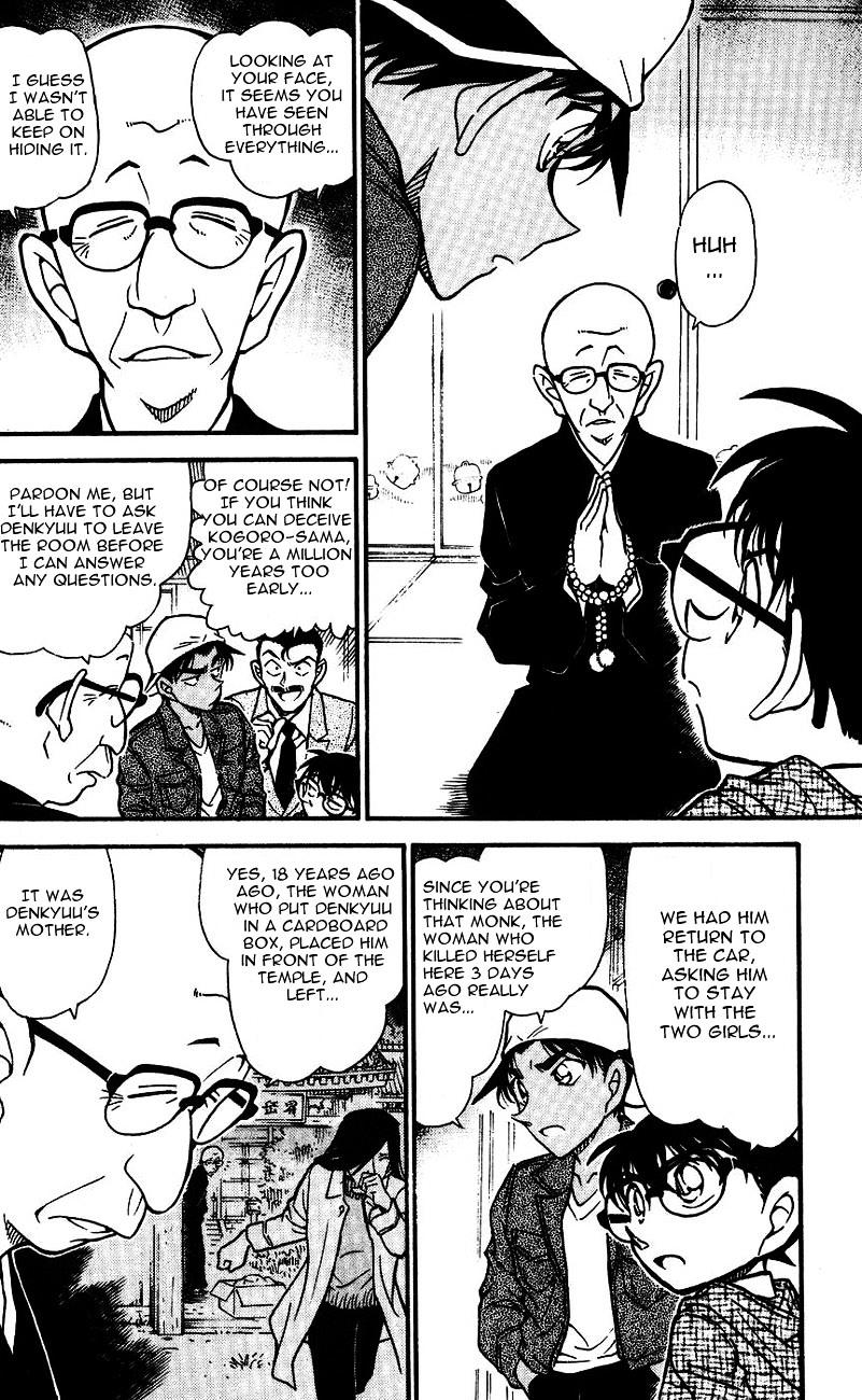 Detective Conan Chapter 561  Online Free Manga Read Image 16