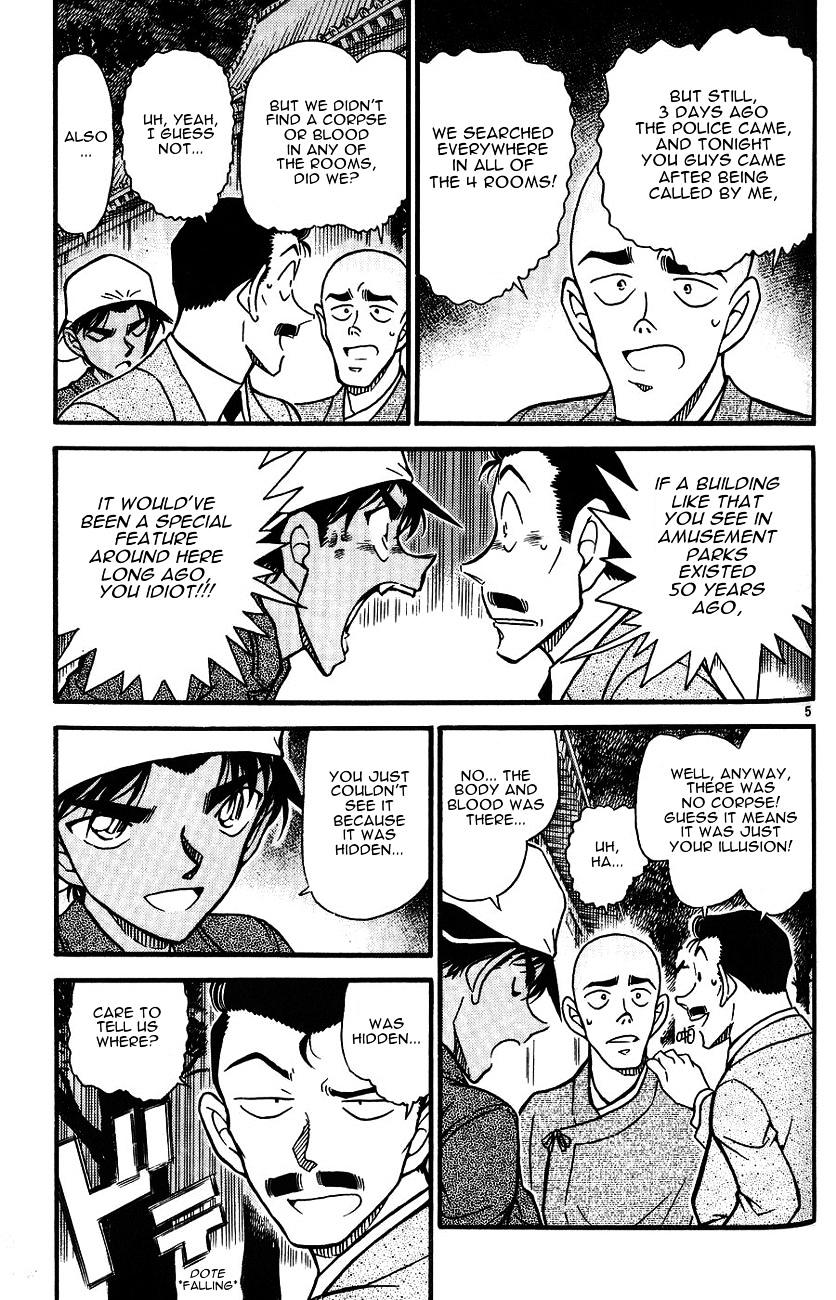Detective Conan Chapter 561  Online Free Manga Read Image 5