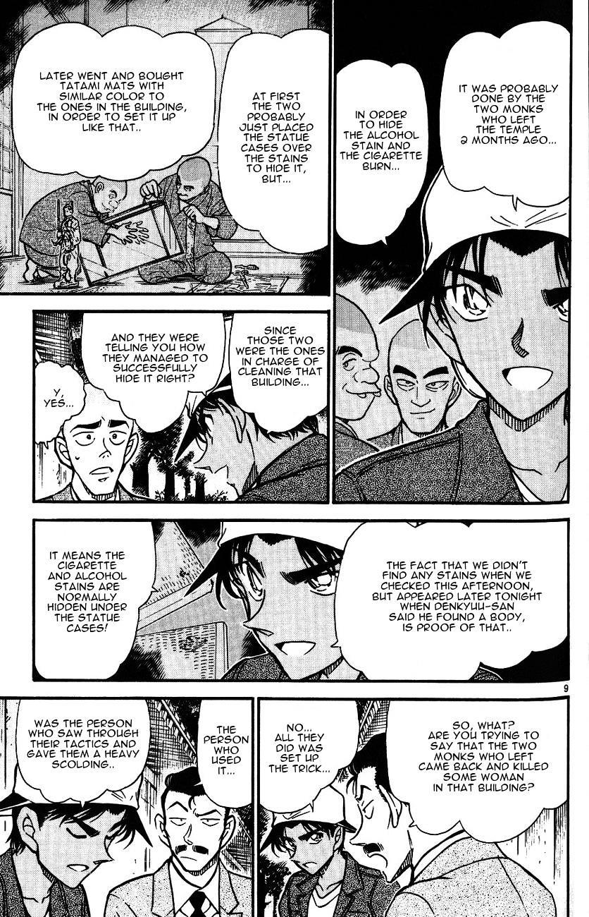 Detective Conan Chapter 561  Online Free Manga Read Image 9