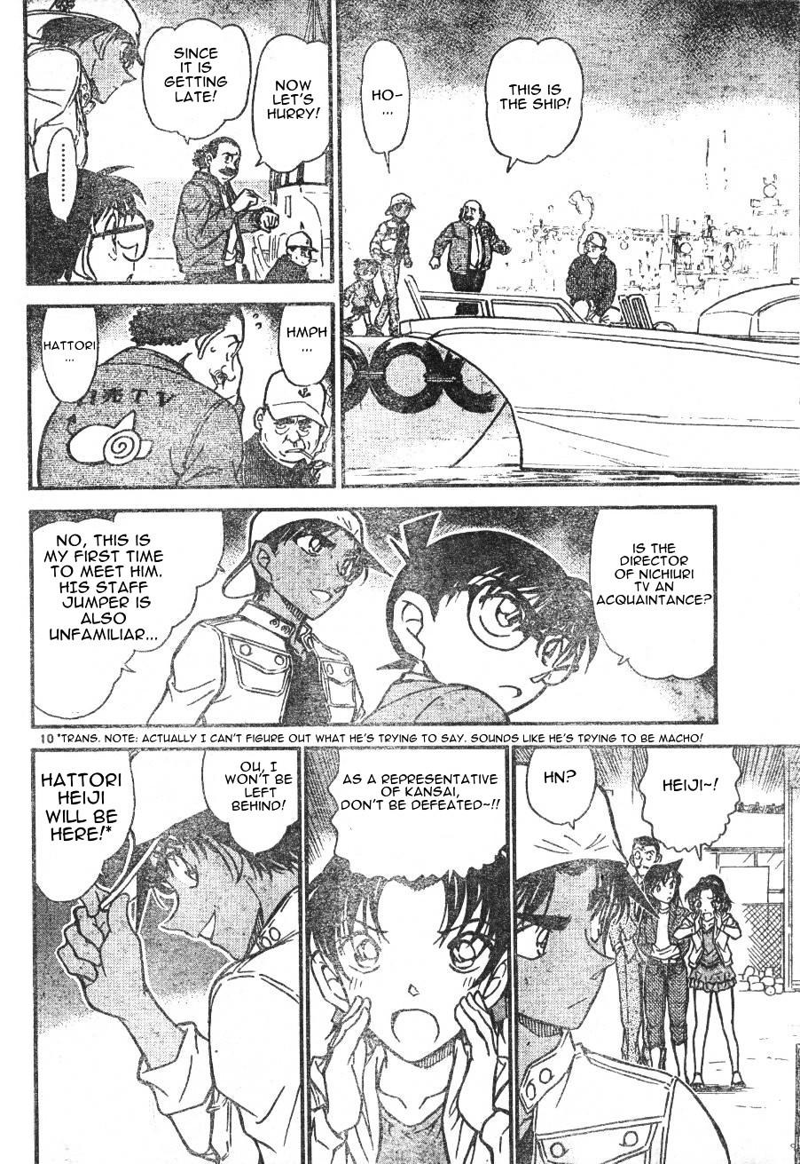 Detective Conan Chapter 562  Online Free Manga Read Image 10